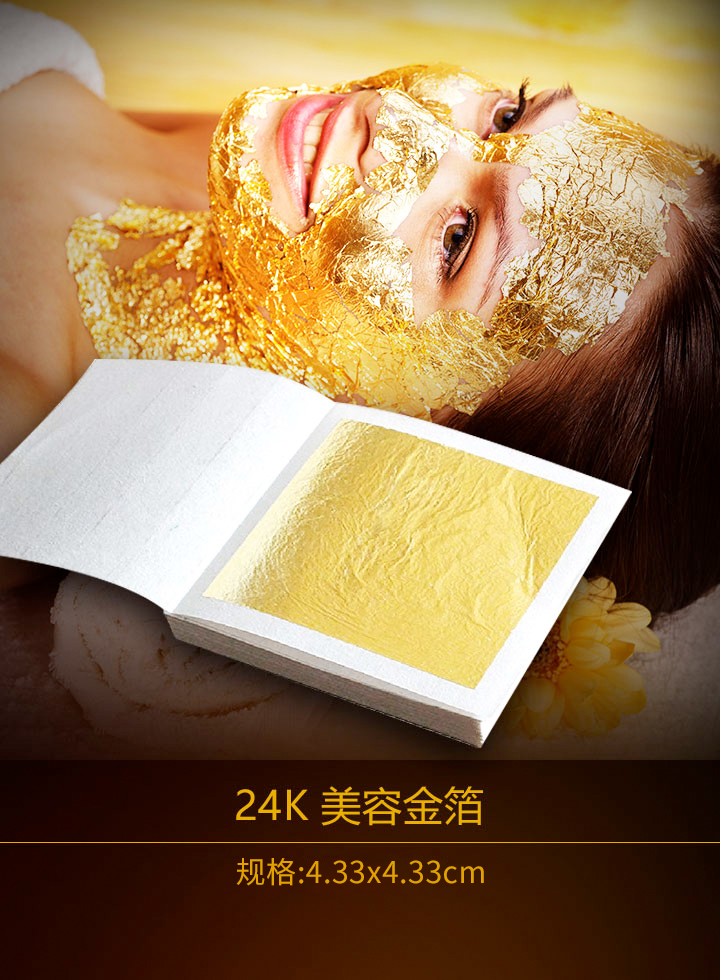 24k beauty gold leaf